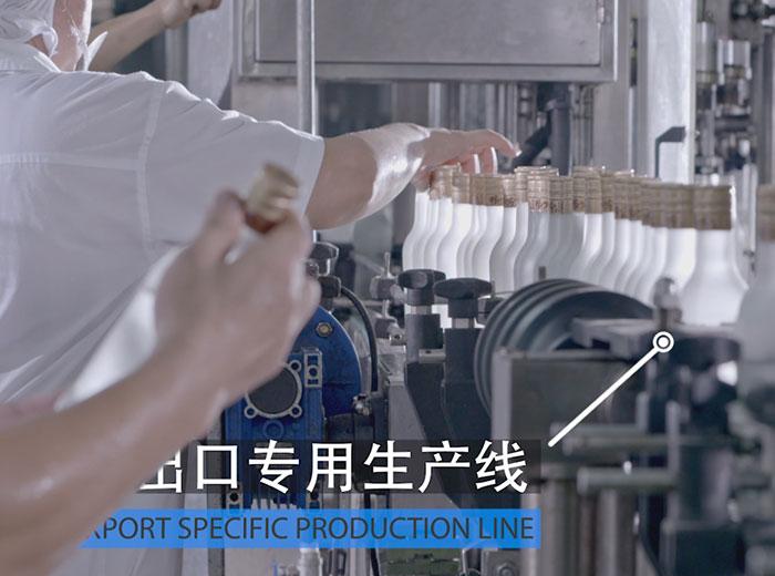 清米酒生产线