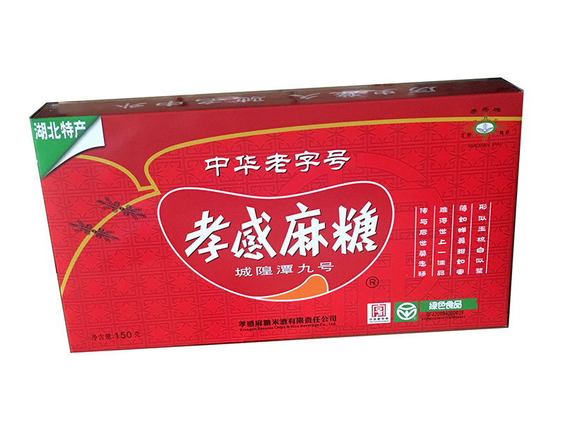 『孝感牌』麻糖—红福