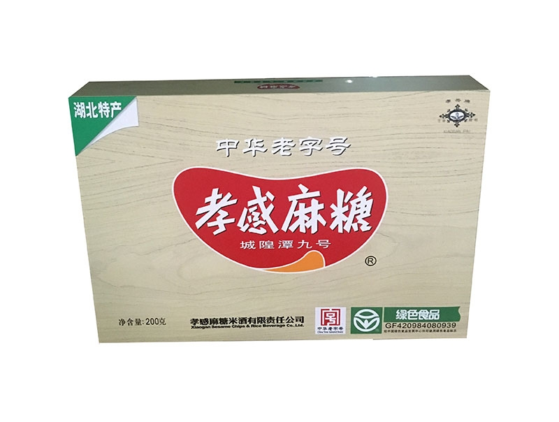 『孝感牌』麻糖—木彩盒